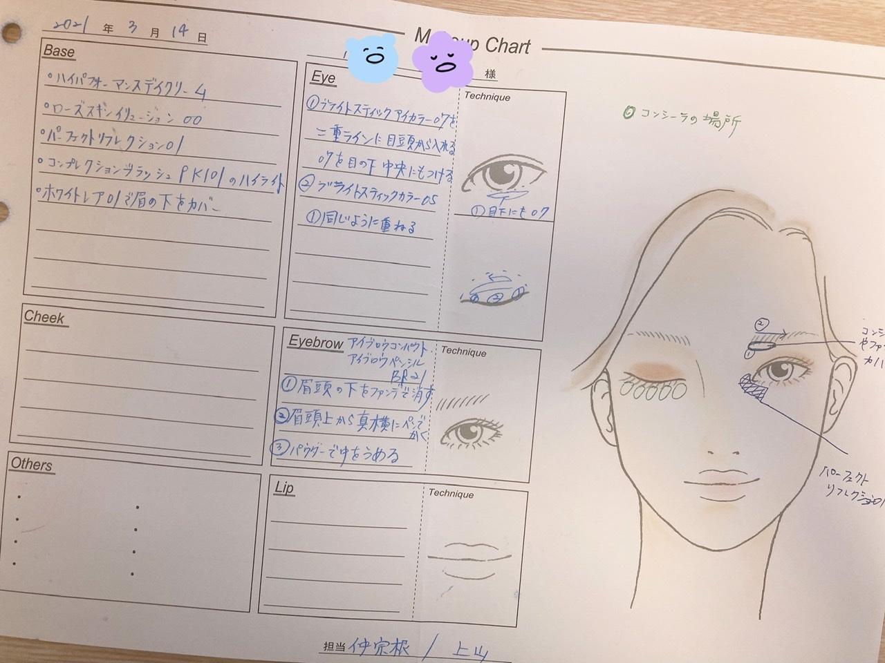 【予約殺到!】【メイクアップ専門スタジオ】ALBION STUDIOに行ってきました♡_5
