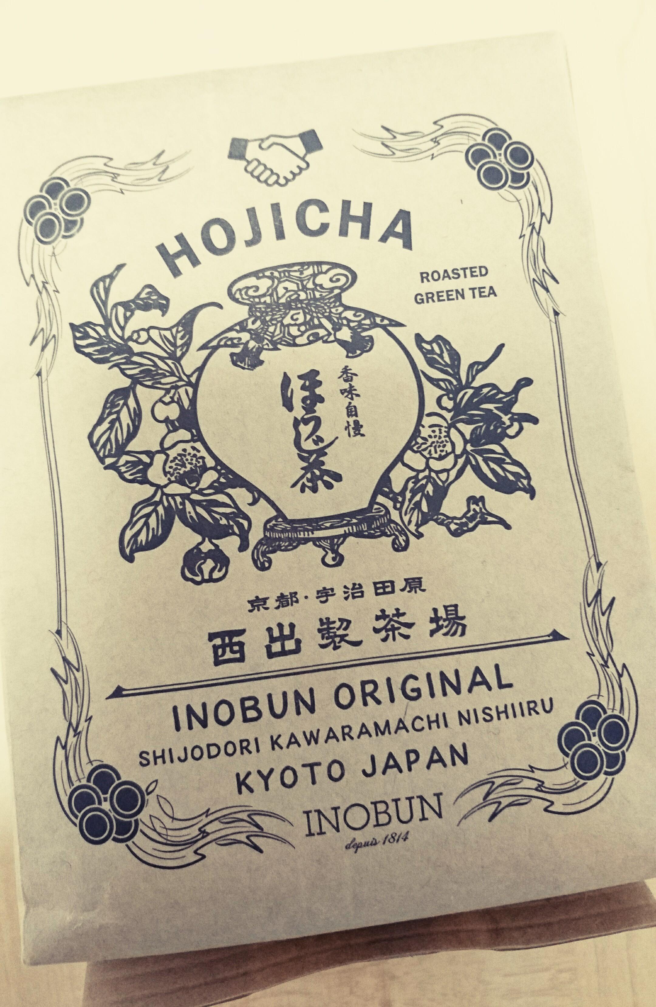 【INOBUNオリジナルのほうじ茶】が素敵!_1