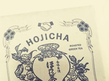 【INOBUNオリジナルのほうじ茶】が素敵!