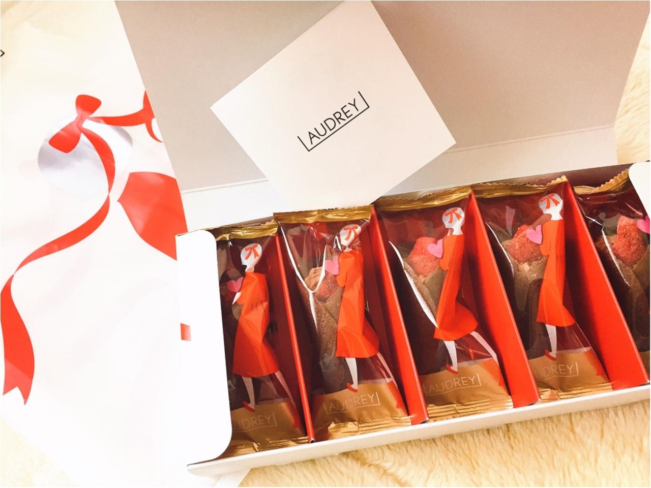 センスのよい友達から素敵なプレゼント!小さなブーケの形をした可愛い焼菓子って?_2