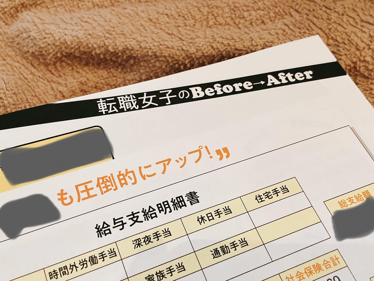 【最新号】10月号増刊は世界の宮脇咲良さんが表紙です!【秋メイク】_7