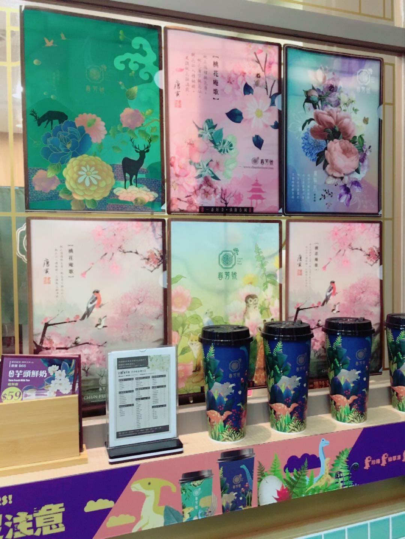 台湾最新タピオカ3選! スタバの限定ドリンクや『珍煮丹』など♪ 【 #TOKYOPANDA のおすすめ台湾情報 】_2
