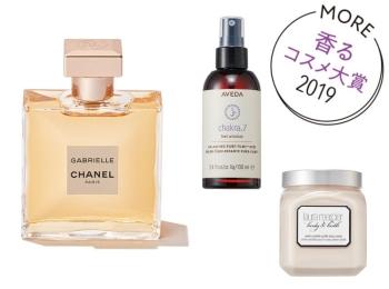 《2019年版》いい香りの人気コスメ特集 - 『シャネル』などのボディコスメやヘアコスメ、香水etc. 女性らしいフレグランスのコスメまとめ