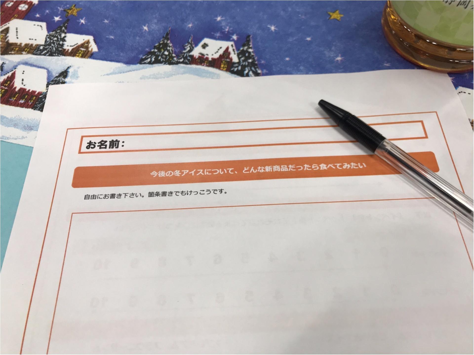 【セブンスイーツアンバサダー】冬アイスを先取り!発売前試食会に参加しました♡_16