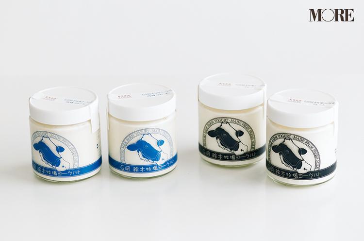 茨城県のおすすめお取り寄せグルメ「石岡鈴木牧場ヨーグルト・チーズ工房」のヨーグルト