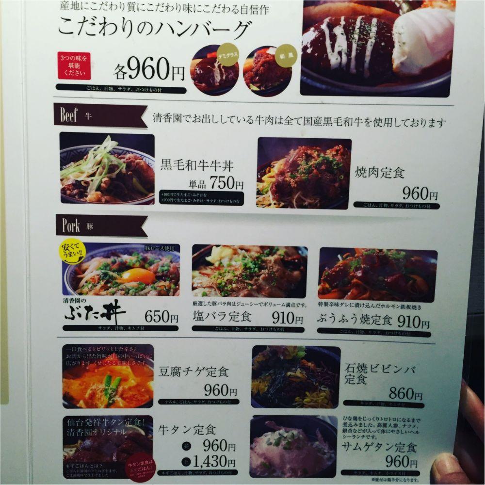 焼肉ランチ特集 - 都内近郊で女子に人気の、美味しくてコスパの高い焼肉店は?_10