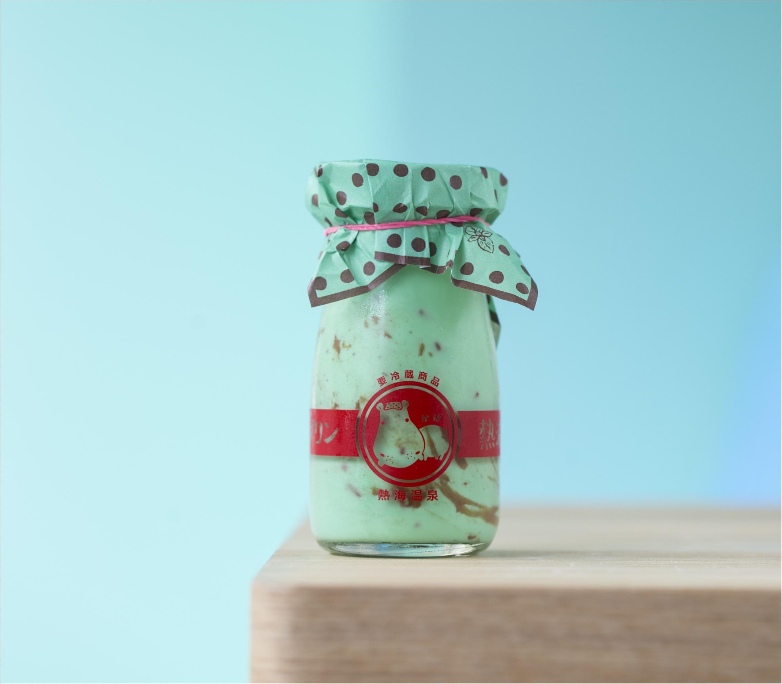 【7/28(土)開店】行列のできるプリン専門店『熱海プリン』の2号店! 温泉がテーマのキュートなカフェも♡_3