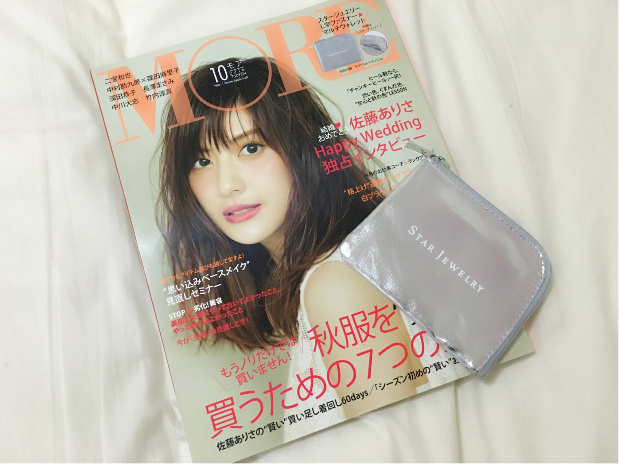 ★《本日発売》MORE10月号 ayachilleのおすすめ記事はコレ!!_1