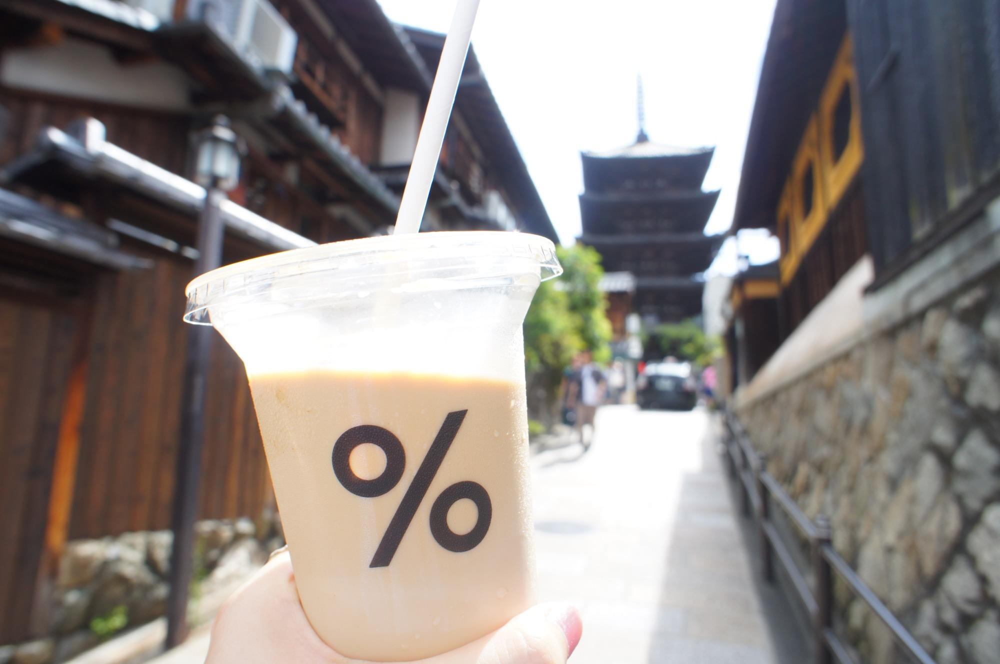 《ご当地MORE✩京都》必ず立ち寄りたいカフェ❤️【% ARABICA Kyoto Higashiyama】_2