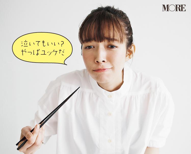 佐藤栞里が、山形県のおすすめお取り寄せグルメ「さがえ精肉」の山形牛ユッケを食べている様子