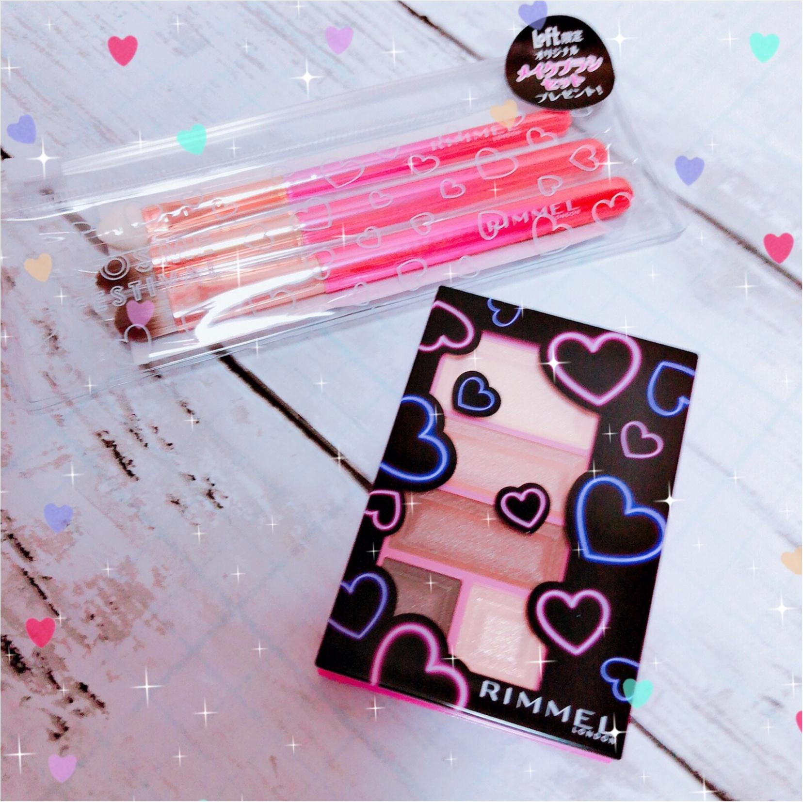 気になるコスメが沢山♡ロフトのコスメフェスティバル☆今回のデザインテーマは*「Neon Pink Party!!」(ネオンピンクパーティ)*_1