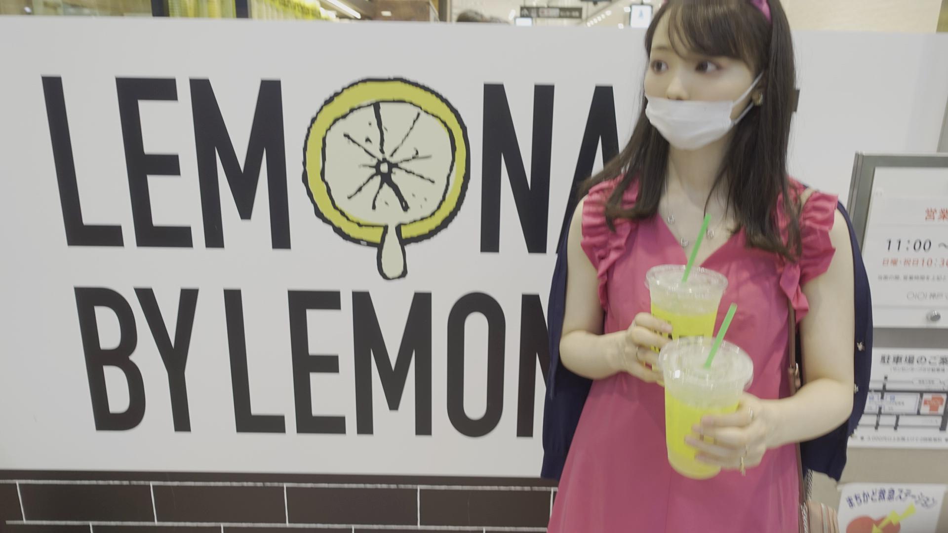 【神戸 三宮】夏はレモンジュースを身体が欲しますね ~レモネード by レモニカ~【全国にもお店が】_2