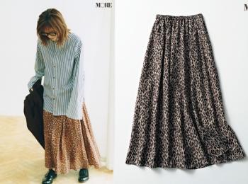 レオパード柄のスカートを買うなら今。可愛いだけじゃない、新しいおしゃれに出合えるから!