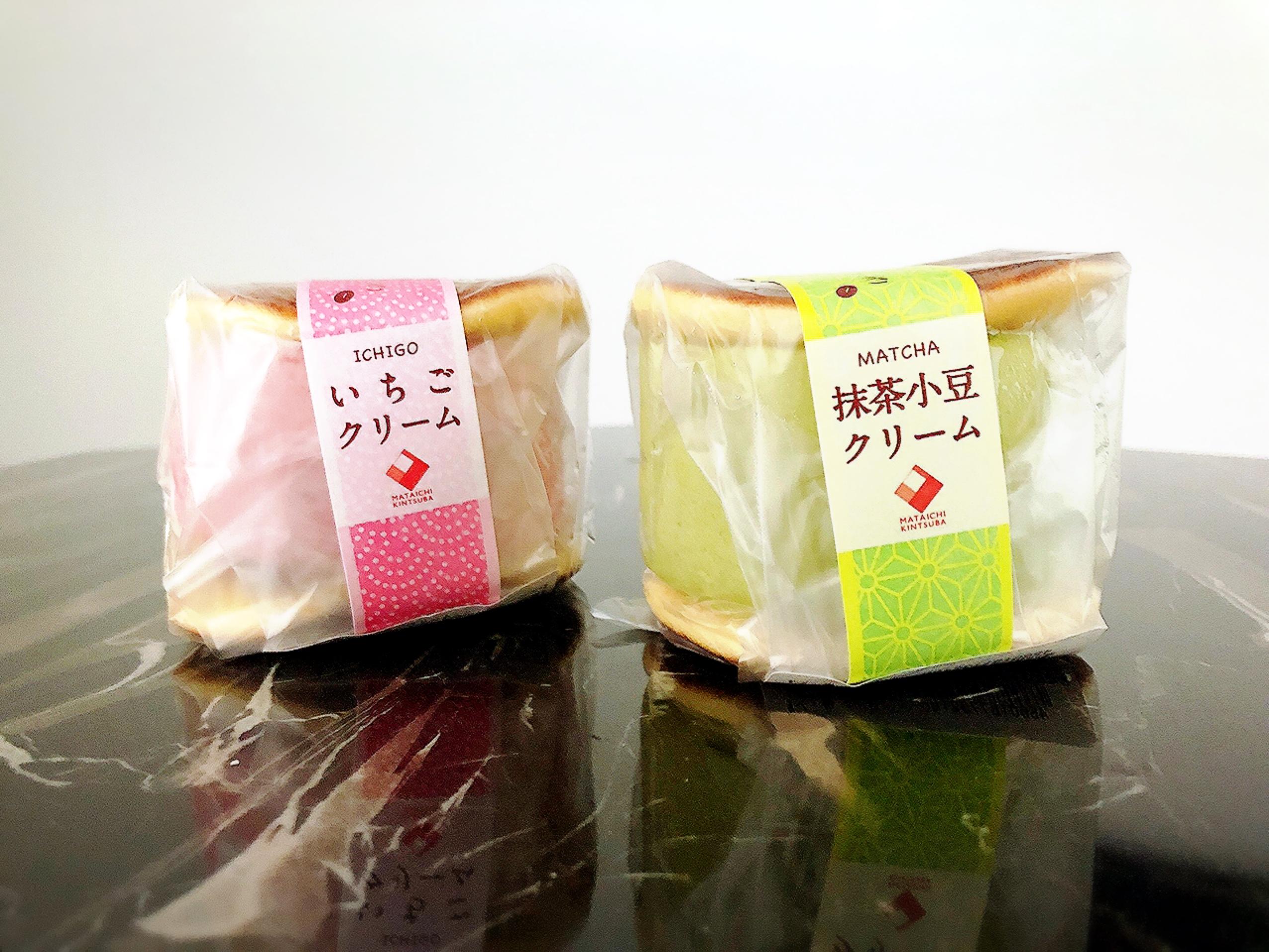 【#静岡】お取り寄せスイーツ♡静岡の和菓子老舗店の見た目も可愛い˚✧あん生どら焼き_1