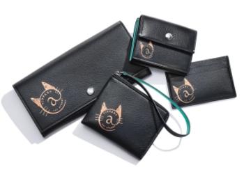 『ティファニー』のお財布、カードケースetc. 猫モチーフの限定レザーグッズが発売中!