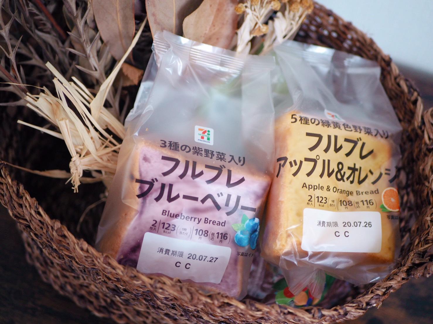 【セブンプレミアム】夏にぴったり!アップル&オレンジとブルーベリートーストの朝ごはん♫_3
