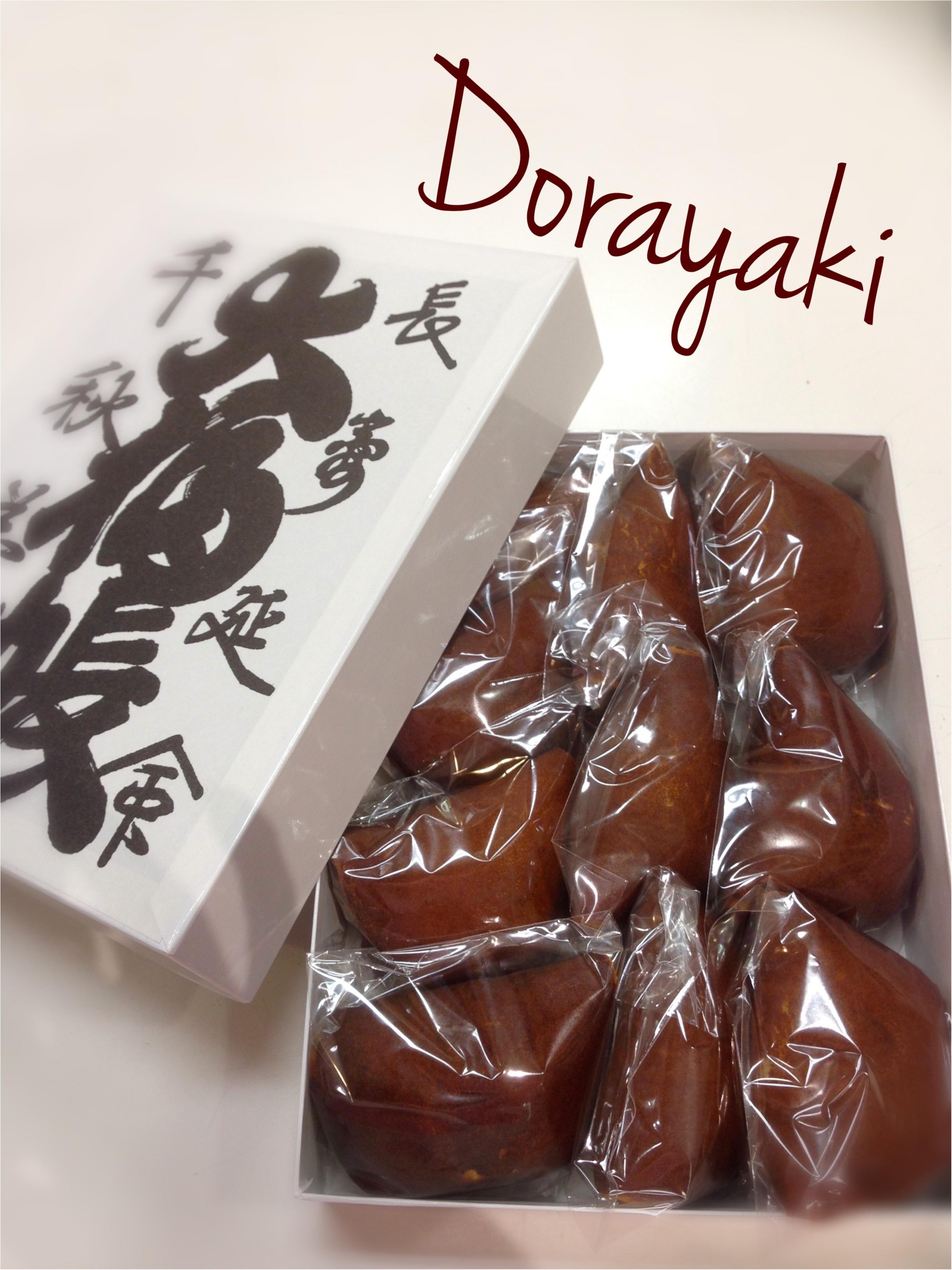 清寿軒の激ウマどら焼きは【小判】を選ぶべし‼️_1
