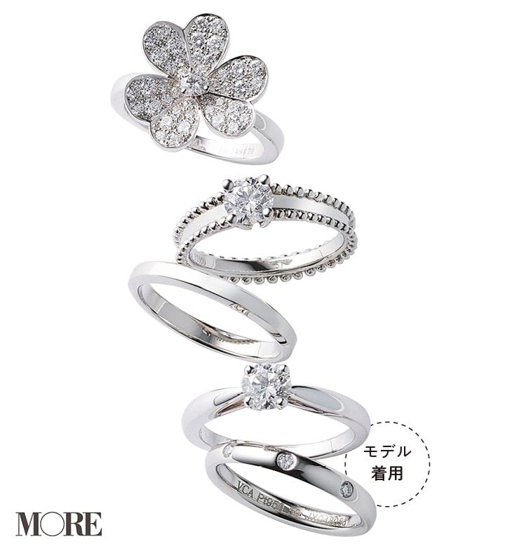 婚約指輪のおすすめブランド特集 - ティファニー、カルティエ、ディオールなどエンゲージリングまとめ_32