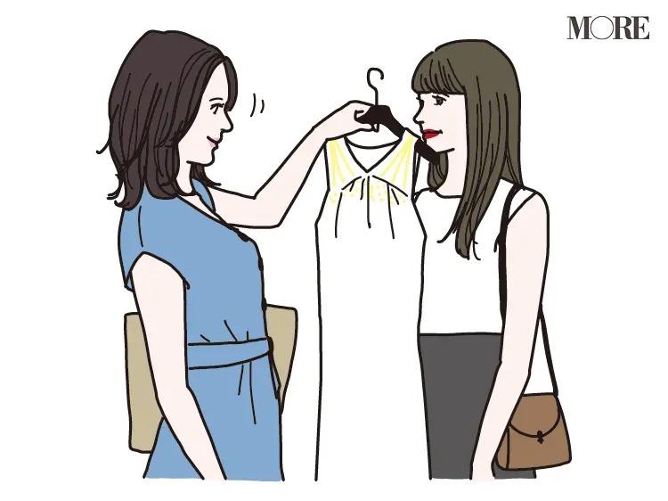 女友達と買い物をするイラスト