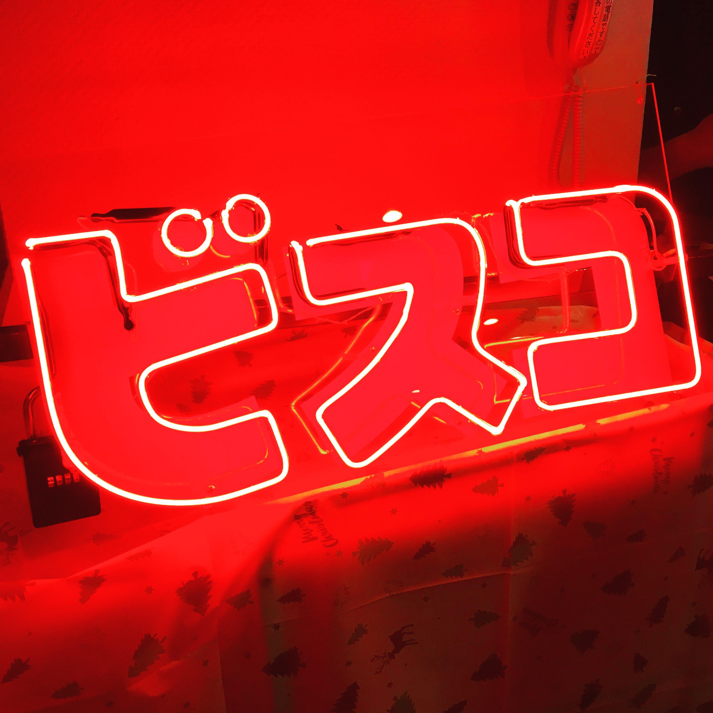 """ビスコLOVERが集まるクローズドイベント!""""ビスコ クリスマスファンミーティング""""に参加してきました♡_1"""