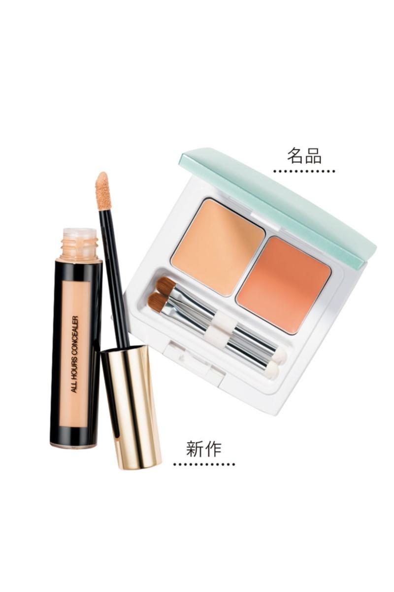 シミの悩みにおすすめの化粧品特集 - シミ対策スキンケア、気になるシミをカバーするコンシーラーまとめ_48