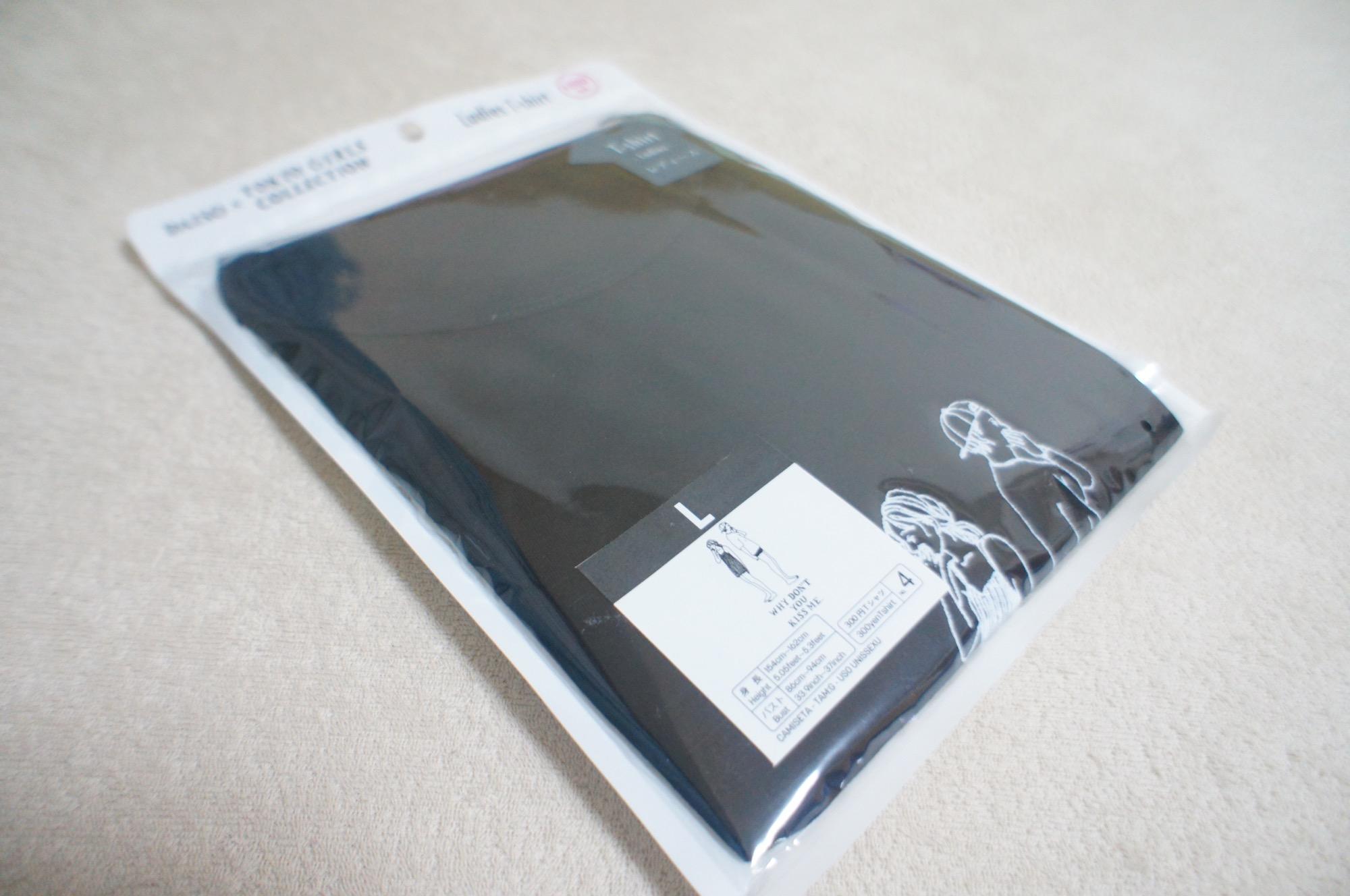 《SNSでも話題❤️‼︎》【DAISO】の¥300パックTシャツが可愛すぎる☻_1