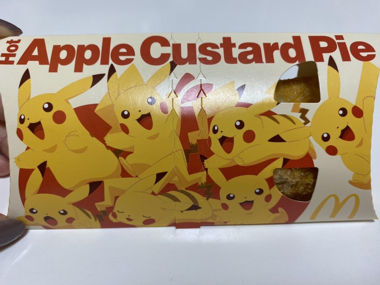 【マック】かわいすぎるヴィンテージなパッケージ♡ポケモンとコラボのアップルカスタードパイ必見!_2