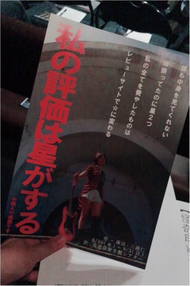 【芸術の秋】池袋演劇祭審査員になりました!_4
