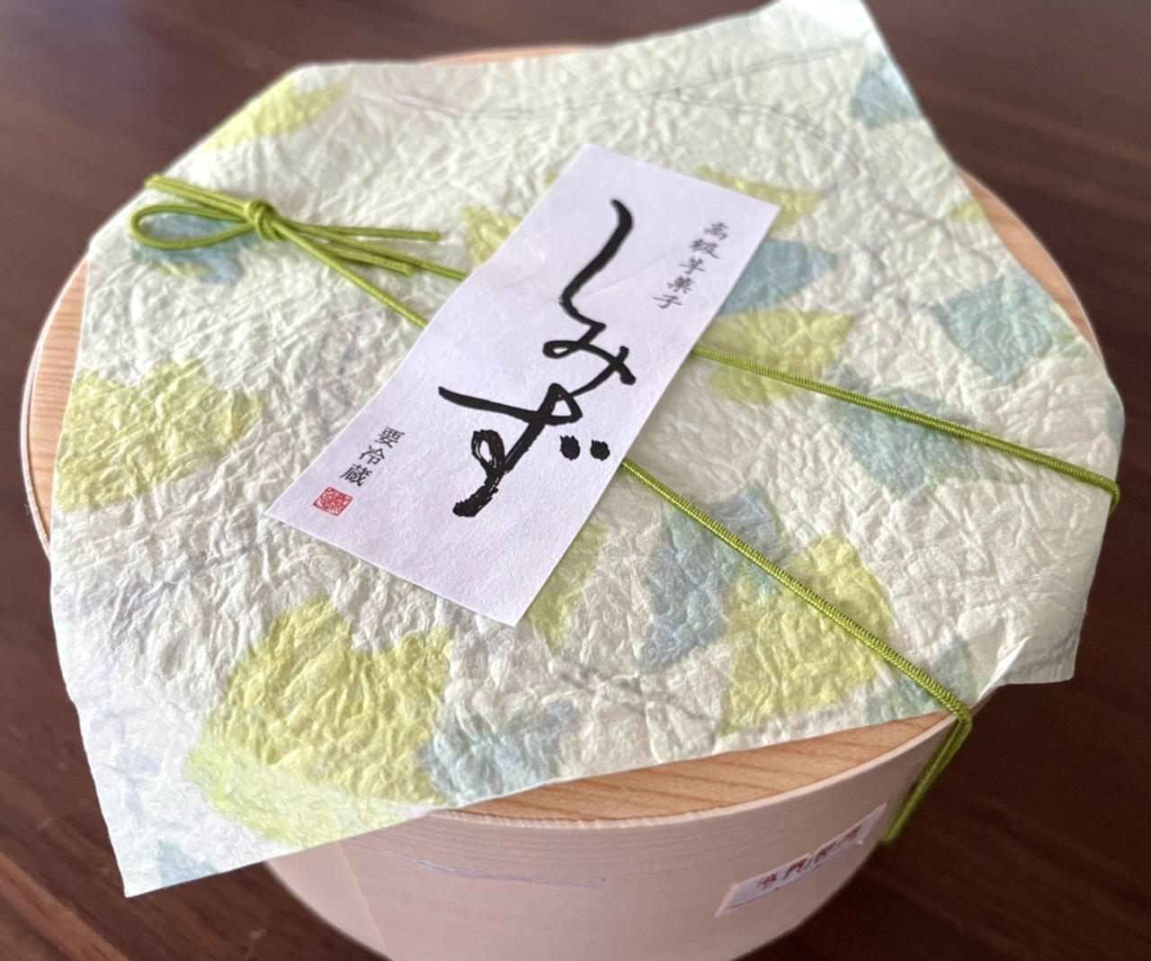 【高級芋菓子 しみず】和スイートポテトと安納芋ぷりん食べ比べ❤︎_8