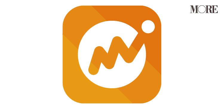 マネーの達人が愛用中の決済・家計簿アプリを紹介!『PayPay』や『LINE Pay』でお得に買い物♬ _8