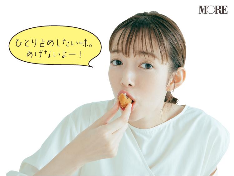 佐藤栞里が兵庫県のおすすめお取り寄せグルメ「森谷商店」のコロッケを食べている様子