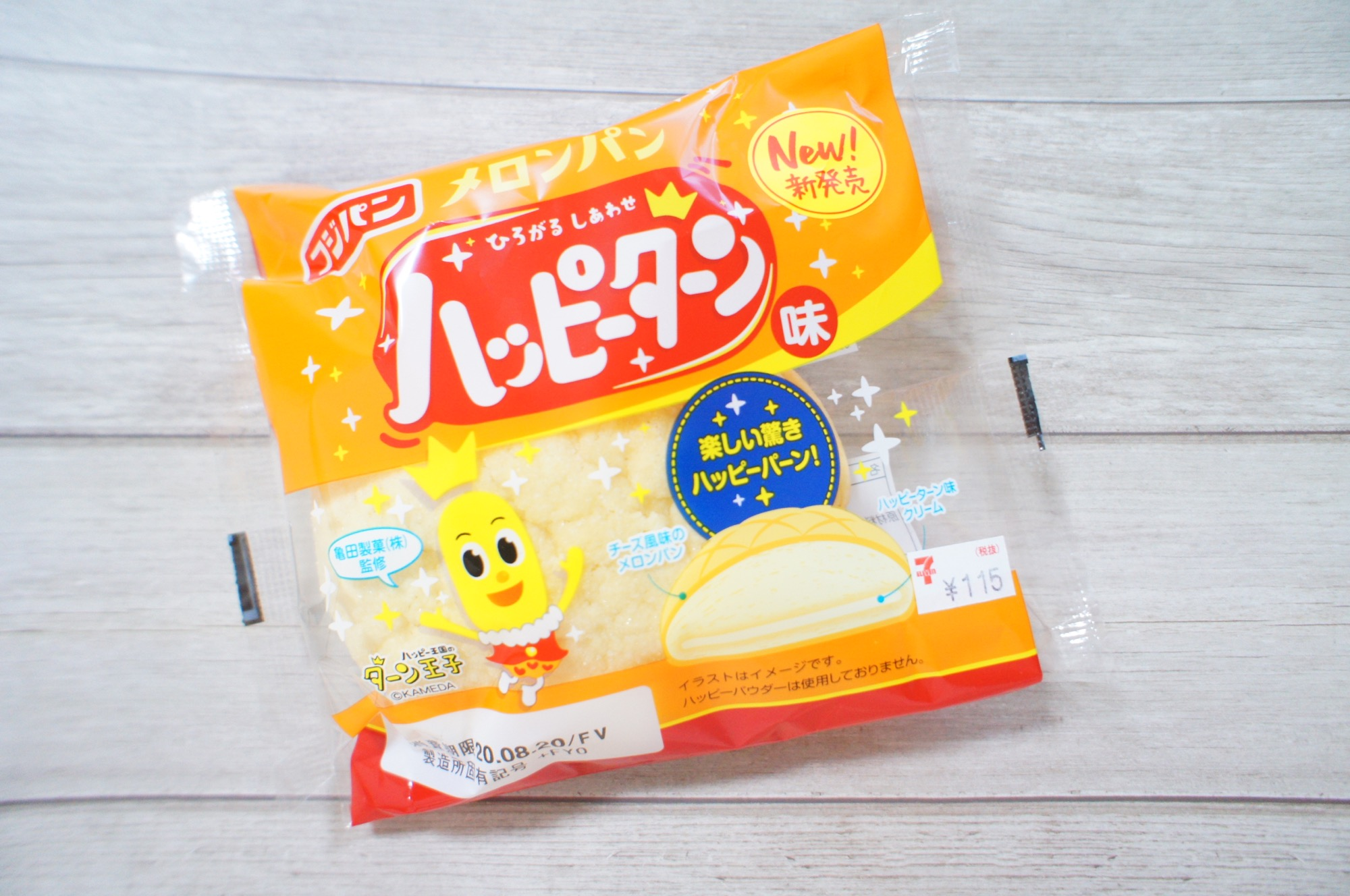 《どんな味?!》セブン-イレブン限定❤️【ハッピーターンメロンパン】を食べてみました☻_1
