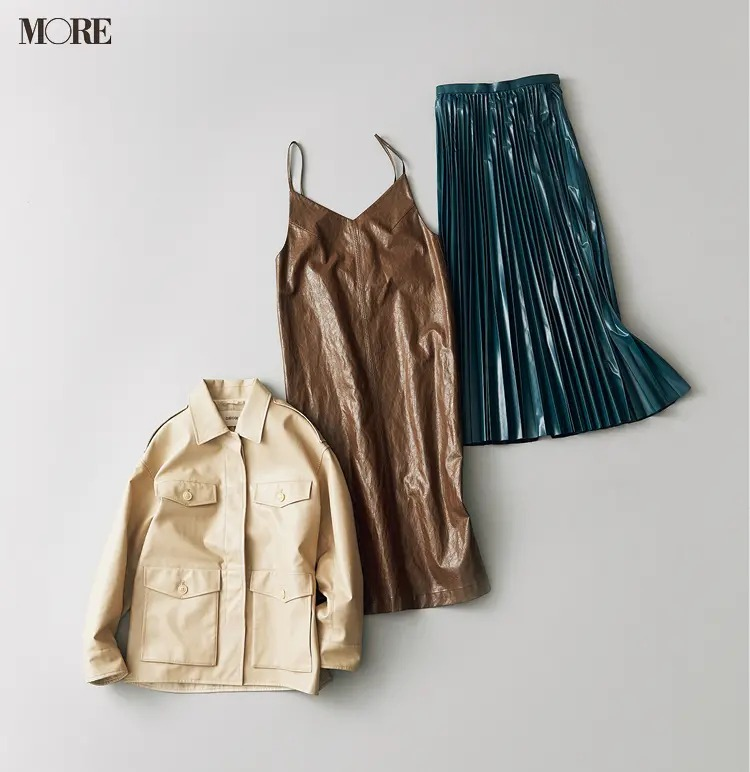2020年秋トレンドのレザー素材のジャケットとワンピースとスカート