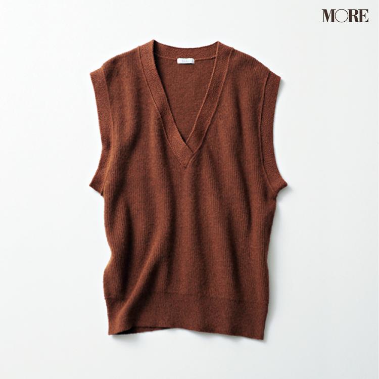 白Tシャツに重ねるだけで。【ニットベスト】は真っ先に飛びつきたい秋服No.1!_2