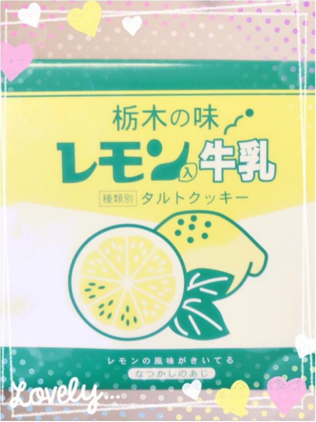"""""""栃木の味""""と言えば…!?ハマっちゃう美味しさ♡♡♡_1"""