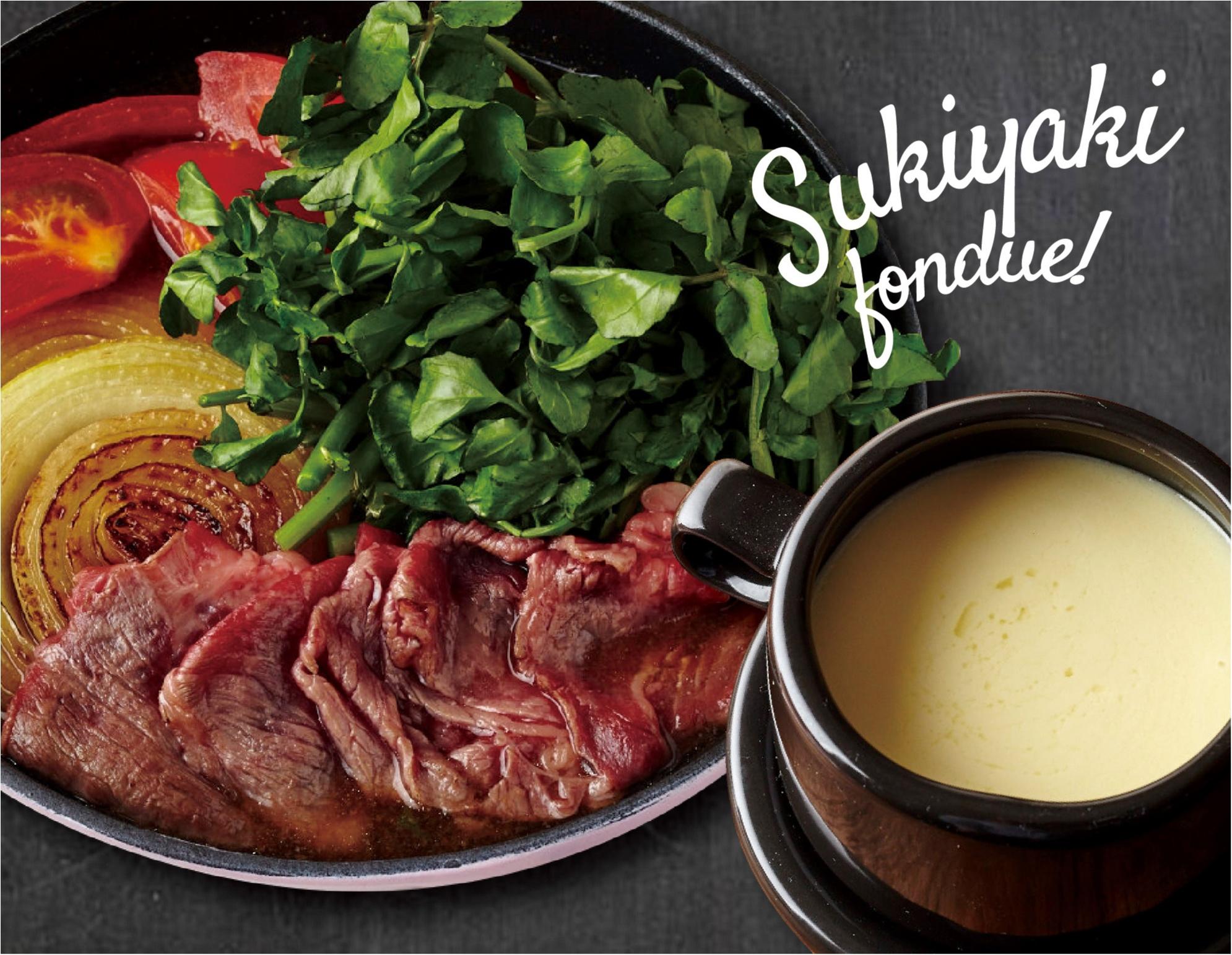 大好きなスキヤキをチーズに絡めて召し上がれ♡ 『アイビアー・ルサンパーム』の新チーズフォンデュ!_1