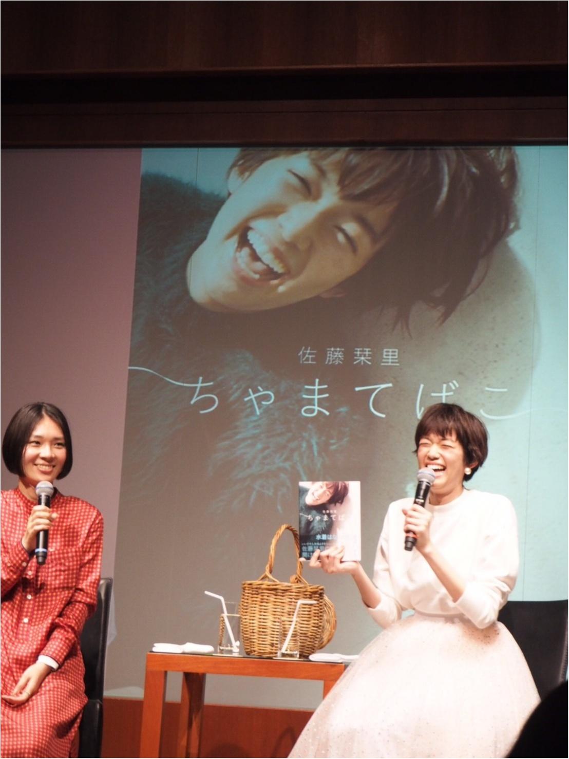 """【初参加♡】モアハピオフ会 """"MORE大女子会"""" に参加して来ました!!_5"""