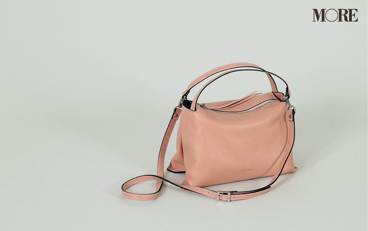 リパーニのピンクのバッグ