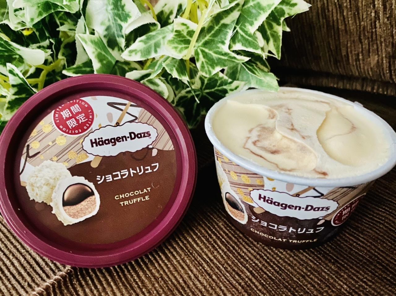【ハーゲンダッツ】超豪華!3種類のチョコレートが味わえる《ショコラトリュフ》が美味♡_1