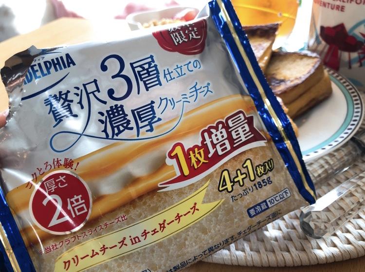 【♡クロックムッシュ♡】簡単レシピ&作り方_2