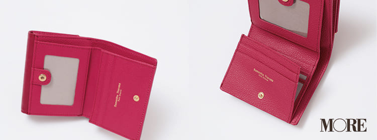二つ折り財布特集【2020最新】 - フルラなど20代女性におすすめのブランドまとめ_15