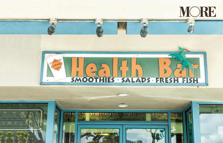 ハワイで食べるべき「厳選ランチボックス」3選♡ サンドイッチ、ポケ、ガーリック・チリ・アヒ。ごちそうローカルランチを召しあがれ!_6