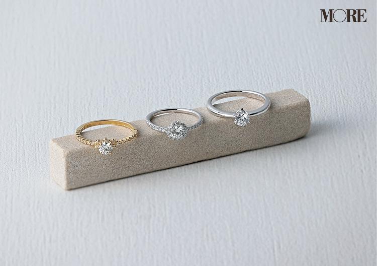 アーカーのブライダルリング 結婚指輪 婚約指輪