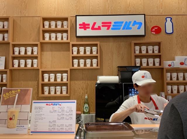渋谷スクランブルスクエアにオープン!「キムラミルク」で新しいあんぱんに出会える♡_1