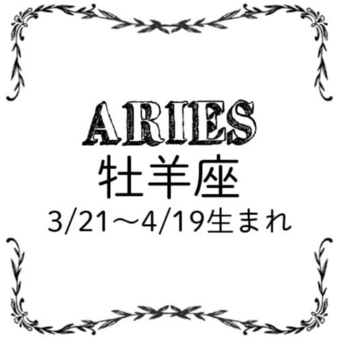 <8/27~9/27>今月のMORE HAPPY☆占い_2