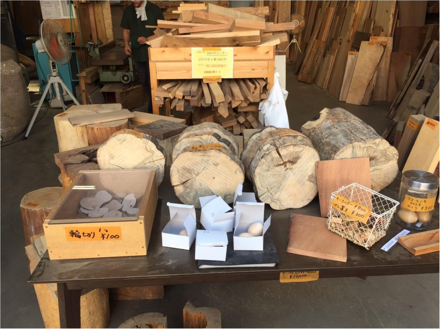 【また訪れたい】吉祥寺で、見つけた素敵な木材屋さん!おすすめのお店_1