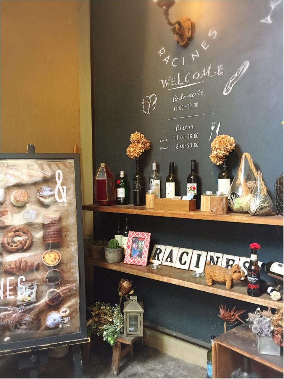【東京の美味しいパン屋巡り】〜パン好き必見!『池袋・RACINES(ラシーヌ)』のパンがメインの休日ランチ〜_1