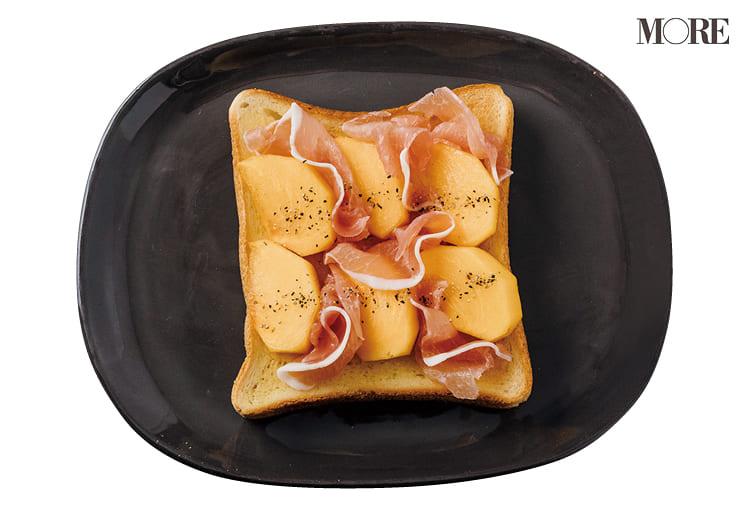 食パンのアレンジレシピ特集 - 朝食やホームパーティにもおすすめの簡単レシピまとめ_11