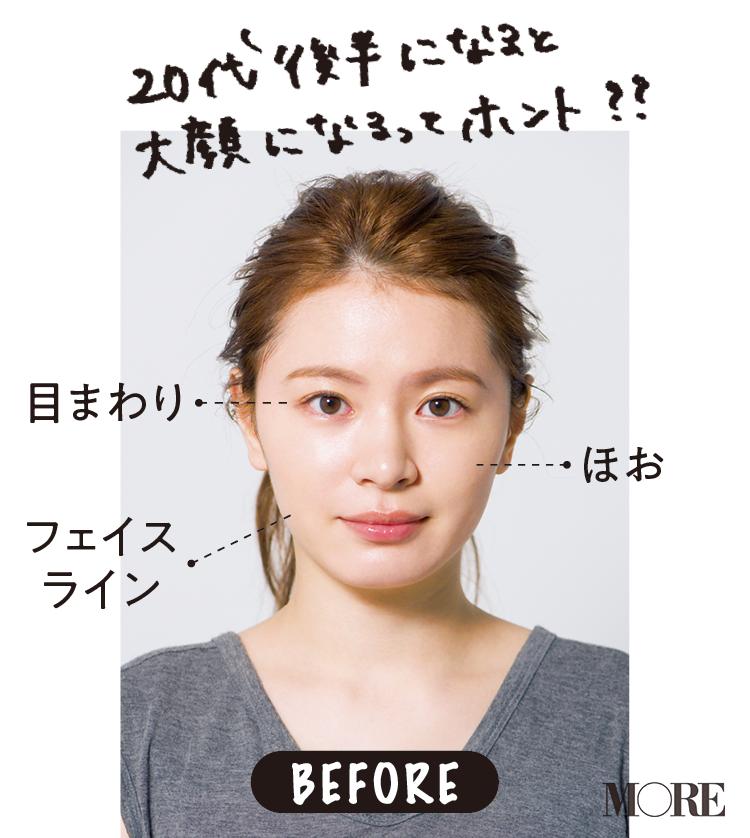 夜、1分でOK! かの有名な『SUQQU』の顔筋マッサージで、すっきり小顔な2019年を迎えよう♡  _2