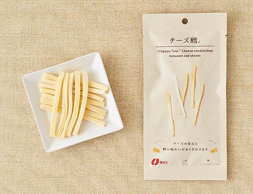 『ローソン』の人気・おすすめおつまみ「チーズ鱈®」